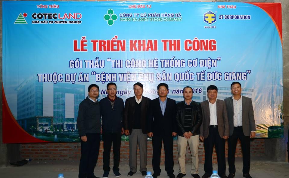 le-trien-khai-thi-cong-du-an-benh-vien-phu-san-quoc-te-duc-giang2